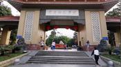 跟随镜头去参观;广东省湛江市,岭南师范学院