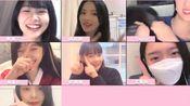 200309【火箭少女101】云连线第二季第一期×成语接龙
