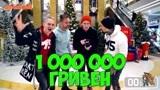 现实版《西虹市首富》,俄罗斯小哥30分钟花完10万人民币,到底买了什么
