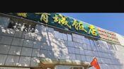 清真羊杂~~~老北京早点,昌平总店,20多年的老店了。