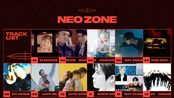 NCT 127 'Neo Zone' Track Video 双语字幕合集