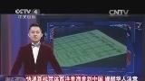 [华人世界]美国:快递新规禁运西洋参海参到中国 提醒华人注意