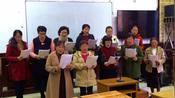 来宾市老年大学声乐六班二组期末汇报歌曲《盛世中国》2020年1月2日