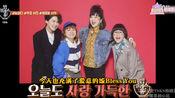 【 饭Bless you2 】南韩最搞笑的女人们集合啦,她们竟然在一起做节目,准备一顿爆笑吧。张度妍和朴娜莱14年的友情终于一起做节目了,金淑和宋伊恩神仙姐妹呀