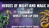 Heroes 3 世界团体赛2018. Alkaposha (Lithuania) vs Grisha_BG (Bulgaria). JC