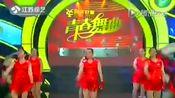 震撼一条龙泰州泰兴五里情怀舞蹈队晋级周赛