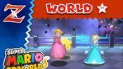 【全收集】WIIU 超级马里奥3D世界 - 星世界(WORLD ★) 全绿星+印章+金旗杆流程