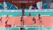 """神仙球又来了,女排联赛半决赛第二回合,朱婷""""背垫3-0""""回放!"""