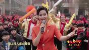 《新年快乐》演唱郭芳芳、易文卉