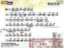 人教版全日制_普高(必修)数学下册_P105-T3