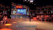 {最热-}《开讲啦》(精)崔新琴个人VCR_
