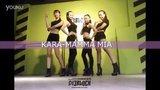 【韩舞MV】Mamma Mia-完整版 第十三街区流行舞培训机构