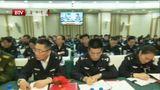 [北京新闻]市公安局专题研究部署党建队建工作