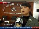 视频: 单位不买工伤险 职工受伤单位仍要埋单 120309 早新闻