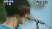 MajiでKoiする5秒前 - 広末涼子(歌の大辞テン 2003.04.07)