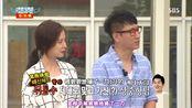 Running ManE158 号码捉迷藏(孙贤周、全美善、文贞熙)[高清版]