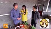 农村大哥做草药宴,葛根炖肉魔芋豆腐柑橘叶煮滩螺,真是太美味了