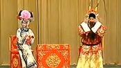 京剧《四郎探母》坐宫选段 李和曾 张君秋