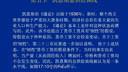 宏观经济学28-教学视频-西安交大-要密码到www.Daboshi.com