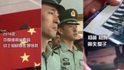 杨树朋为国牺牲,战友们春节请假不回家,去看望他父母。
