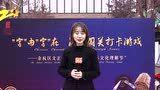 浙江教育科技频道《新视点快报》报道-杭州市余杭区文正小学
