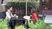 偶像剧:丽人和闺蜜聊天,说起度假村的事和李昂