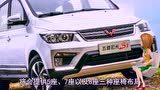 2018款五菱宏光S,比宝骏360漂亮,买2018款长安欧诺s的后悔了