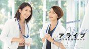 【中字】絕對要看TV-Alive~癌症專門醫的病例Part