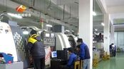 赣州首个企业新型学徒制班开班
