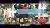 武汉封城第34天-狗子的消毒液到货了、京东小哥这一举动令人暖心