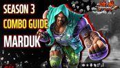 Tekken 7 S3 Staple combos #26 Marduk