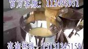 黑龙江 大型玉米面条机视频 哈尔滨市 全自动酸汤子机视频 盛邦机械 多功能碴条机—在线播放—优酷网,视频高清在线观看