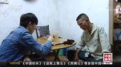 """[中国新闻]广西南宁:""""熊孩子""""偷记密码充值游戏 父亲银行卡被刷爆"""