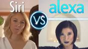 公主battle系列  Siri VS Alexa   Al battle