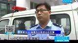 山东淄博:女爬进了有毒气体密布的泄洪道,警民合力救出!