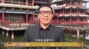 """晶品轩餐饮管理(北京)有限公司以""""完美融合5大洋20国美食""""闻名"""