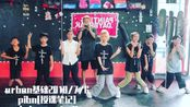 urban基础2019/7/6pibn[授课笔记]pd dancestudio