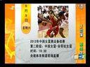 2012年中国女篮奥运备战赛第二阶段:中国女篮-安哥拉女篮[新一天]