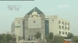 [视频]吉林省长春市陆军家属安置开辟多渠道安置新模式