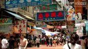 香港少女微信交友遭先奸后杀 被弃尸垃圾站