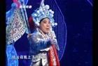 豫剧贾廷聚、郭志成、翟国园《南阳关》选段:西门外放罢了催阵炮