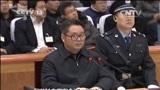 [新闻直播间]倪发科贪腐案今天一审开庭