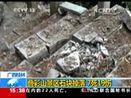 [新闻直播间]广西桂林:叠彩山景区石块掉落 7死19伤