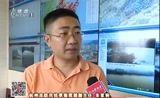 [新闻60分-杭州]余杭:12座水库自然溢洪 2座开闸泄洪