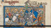 【我在骑砍当皇帝】(一)-《骑马与砍杀:战团-1257AD》-从佣兵队长到拜占庭皇帝,你需要多久?
