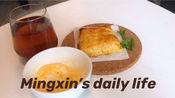 英国留学日常|布里斯托|早餐:香芋派怎么做?|pre进行时