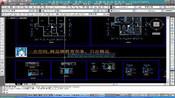 CAD教学cad制图视频教程 视频-效果图制作专业效果图设计建筑/家装/工装/别墅-一点空间学校