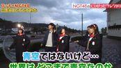 【171225】NGT48のにいがったフレンド!(新潟朋友)ep50【高倉萌香、西潟茉莉奈、佐藤杏樹】