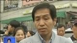 [视频]韩国一游船进水倾斜沉没:学生家长心急如焚 紧急赶往事发地