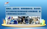 [新疆新闻联播]博州兑付纺织服装业政策补贴2.3亿元